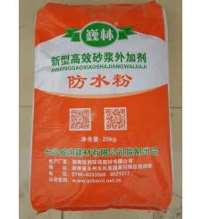 巍林新型高效砂浆外加剂——防水粉